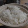 Reis - Beilage