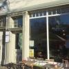 Bild von Café Hilgenfeld