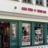 Neu bei GastroGuide: Asia Food & Sushi Bar Long Binh