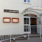 Foto zu Gaststätte H²: