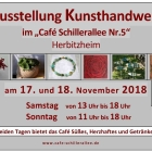 Foto zu Café Schillerallee Nr.5: