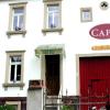 Neu bei GastroGuide: Café Schillerallee Nr.5