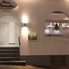 Neu bei GastroGuide: Pizza Paradiso