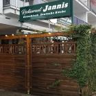 Foto zu Restaurant  Jannis: Restaurant Jannis