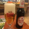 Bier 1,90 €