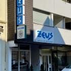 Foto zu Zeus Restaurant: Zeus