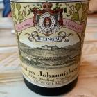Foto zu Weinhandel & Vinothek Sabine Kocks: 9.7.20 braucht man nichts zu sagen...