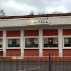 Foto zu Metaxa: .