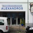 Foto zu Restaurant Alexandros:
