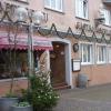Neu bei GastroGuide: Schillerhof