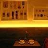 Neu bei GastroGuide: Cafe 190°