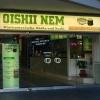 Neu bei GastroGuide: Oishii Nem