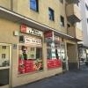Neu bei GastroGuide: Pizza La Rocca