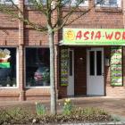 Foto zu Asia Wok: