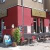 Bild von Cafe Tapku