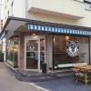 Neu bei GastroGuide: Bull Burgerhouse
