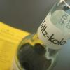 Neu bei GastroGuide: Samocca