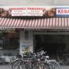 Bild von Pamukkale Kebabhaus Grill