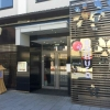 Neu bei GastroGuide: Restaurant Sakura