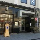 Foto zu Restaurant Sakura: