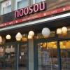 Neu bei GastroGuide: noosou Bremen