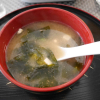 Miso Suppe