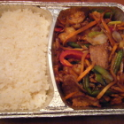 Foto zu Asia Küche Bistro-Imbiss Linh: Drachenfeuer (sehr scharf) to go
