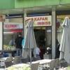 Bild von Kapan Imbiss
