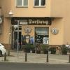 Neu bei GastroGuide: Wirtshaus Dorfkrug