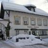 Neu bei GastroGuide: Gasthof im Hotel Zur Waldbahn