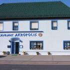 Foto zu Restaurant Akropolis: