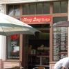 Neu bei GastroGuide: Thang Long Bistro