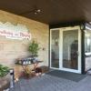 Neu bei GastroGuide: Restaurant im Hotel Landhaus zum Mushof
