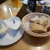Brot und Dips