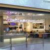 Neu bei GastroGuide: Eiscafe und Pizzeria Rialto