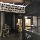 Foto zu Starker Tobak im Hotel Duwakschopp: Eingang zum Lokal