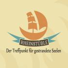 Foto zu Rheinstüble Greffern: