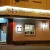 Neu bei GastroGuide: Ristorante Pizzeria Casa lo Monaco