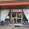 Neu bei GastroGuide: Café Prinzess