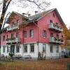 Neu bei GastroGuide: Landgasthof Mariaberg