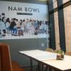 Bild von Nam Bowl