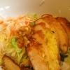 Bun Cha BBQ Chicken