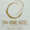Neu bei GastroGuide: 2ND HOME HOTEL