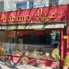 Neu bei GastroGuide: Arabiano