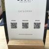 QR-Code für die Bestellungen