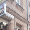 Neu bei GastroGuide: Tay Ho Restaurant