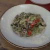 Neu bei GastroGuide: AMARO - Cucina Italiana