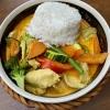 gelber Curry