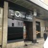 Neu bei GastroGuide: Orient Garden