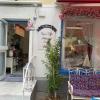 Neu bei GastroGuide: Zeyno's Caffee